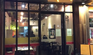 【Granada】元朗心機西班牙餐廳