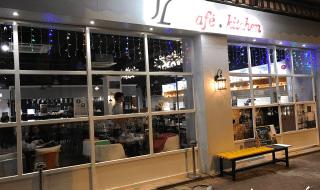 【JL C. Kitchen】 清風街小清新之選