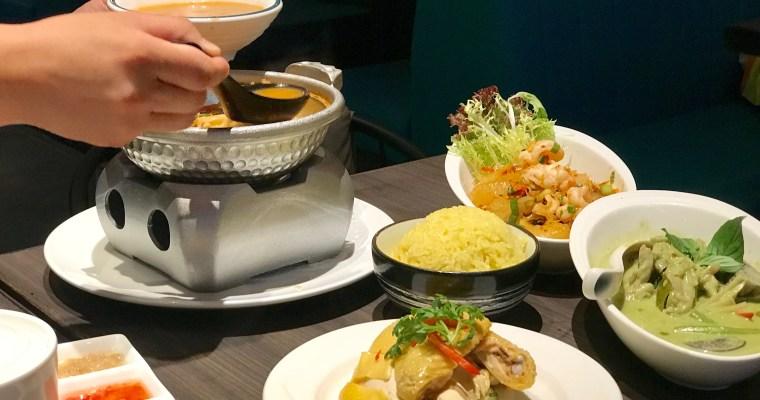 【新店:KHAP & KA】九龍灣精緻泰菜