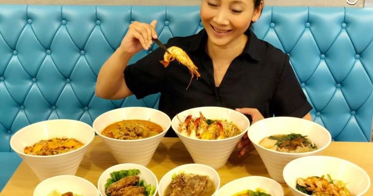 【MIMILA】創新東南亞菜