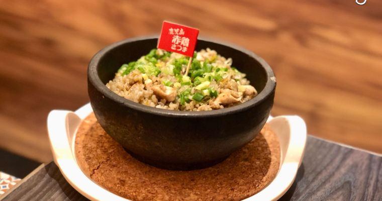 【別府】性價比高日本料理
