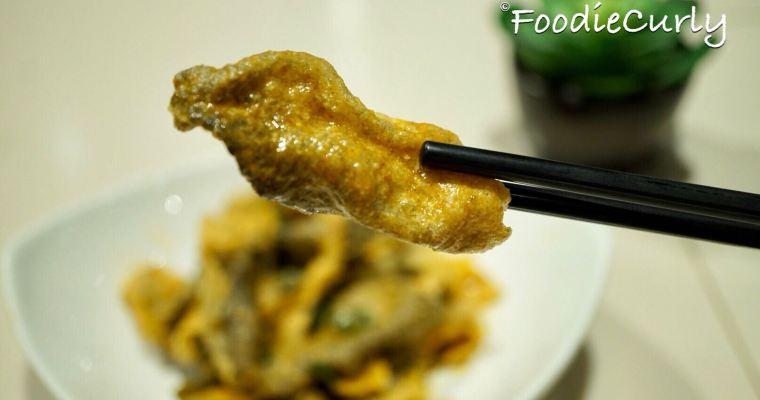 【沙嗲軒】抵食即炸黃金魚皮