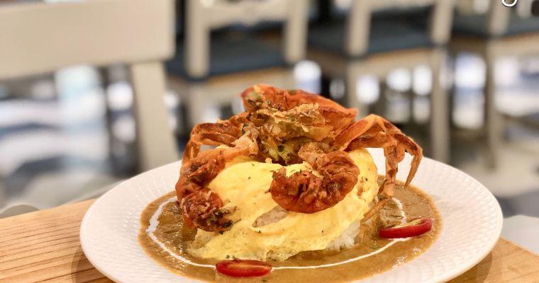 【咖啡灣】超巨型軟殻蟹配咖喱飯