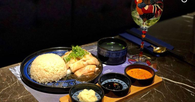 【天天海南雞飯】四間新加坡米芝蓮集體登場