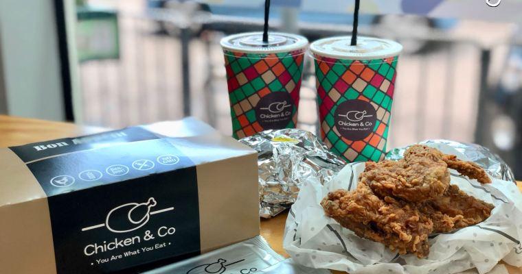 【Chicken & Co】平食高質法國雞