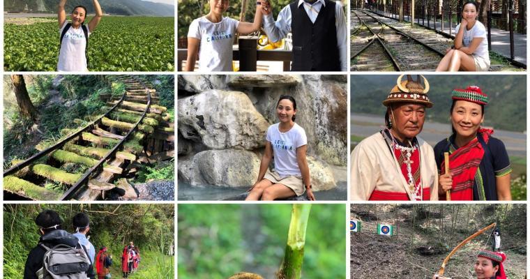 【鬈毛妹在宜蘭】台灣部落「樂水」三天兩夜遊。Day 1:換上民族服學跳舞