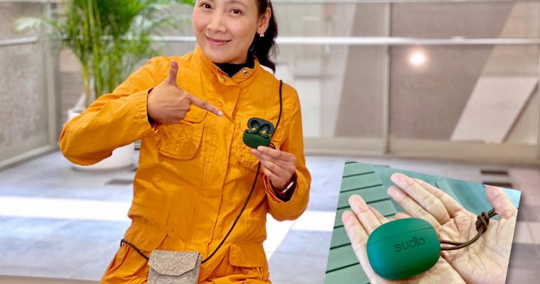 【Sudio耳機】瑞典型格設計+六色選擇  配搭衣飾好拍檔  (內文附優惠碼)
