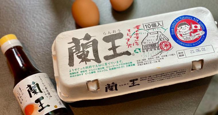 【牛魔】期間限定!推多款「蘭王」雞蛋套餐