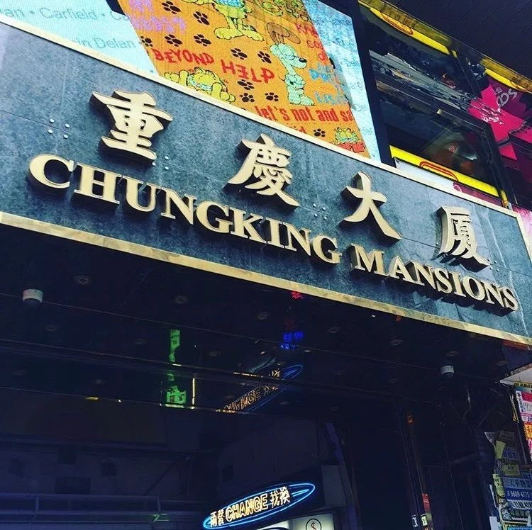 How to Survive a Stay in the Chungking Mansions