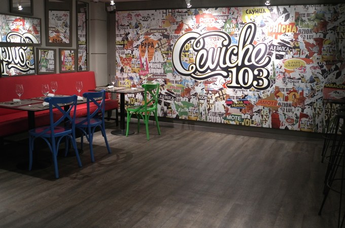 Ceviche 103, wall