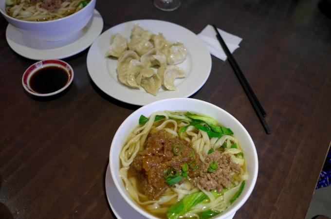 Soup and gyoza at Kai Xiang