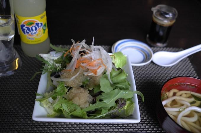 Salad at Cuina d'Uribou