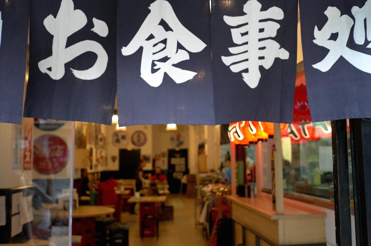 Yatai Japanese