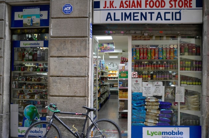 J.K. Asian Supermarket