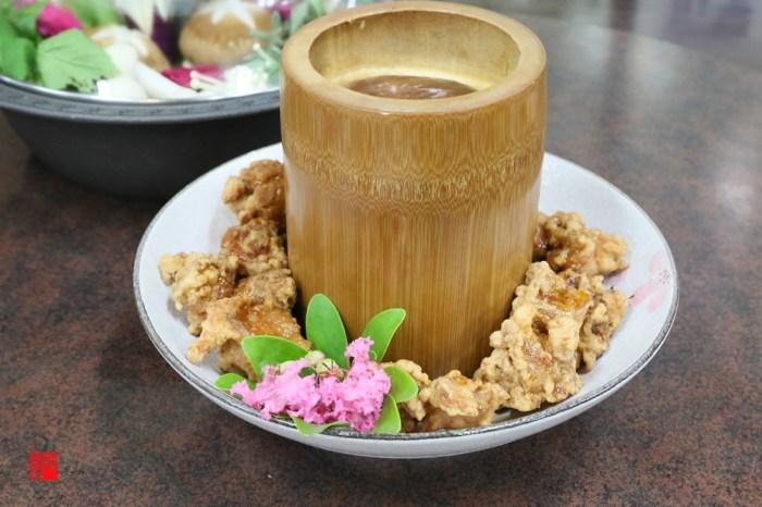 高雄甲仙美食/在地人推薦50年老餐廳皇都飯店 限定款梅漬⾖乳雞像火山噴發、香草火鍋必嚐