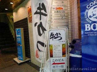 Gyukatsu Motomura: Exterior
