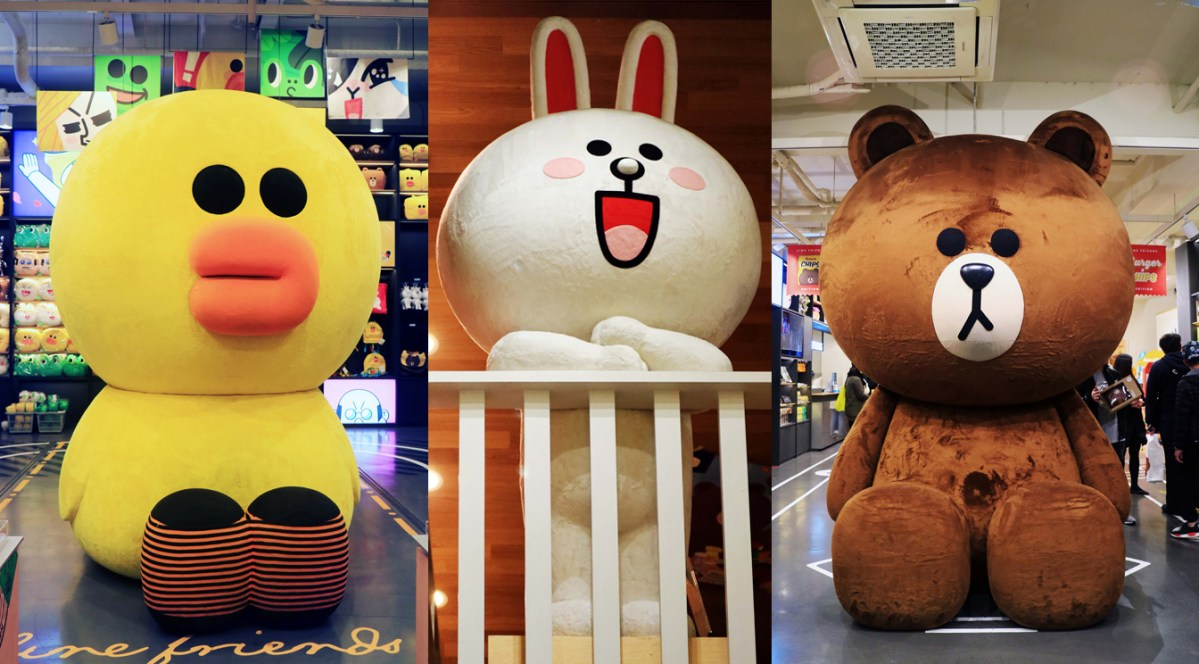 [KOREA] LINE FRIENDS STORE & CAFE - Seoul