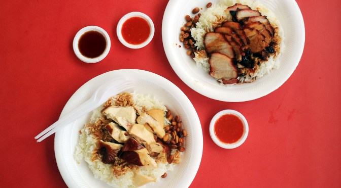 [SINGAPORE] LIAO FAN HONG KONG SOYA SAUCE CHICKEN RICE & NOODLE – The World's Cheapest Michelin-starred Meal at S$ 2!