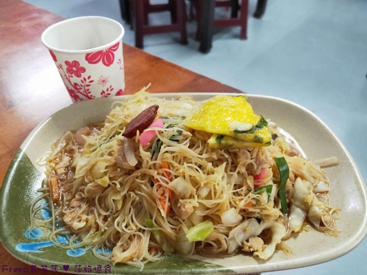 台南永康區美食》莊家食堂│熱炒麵食餐點豐富平價.傳統小吃人潮踴躍