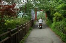 Entering Mitake-san