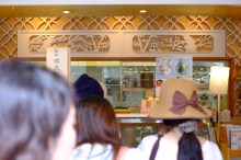 In line for kinako ice cream; mostly men.