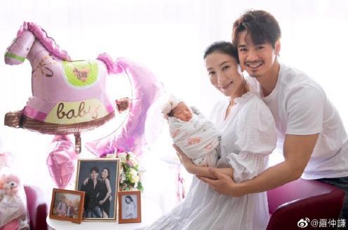 41岁杨怡早产生女,取名小珍珠5年姐弟恋终于修成正果