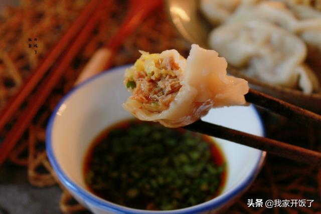 饺子多种多样,偏爱这个馅儿鲜美多汁