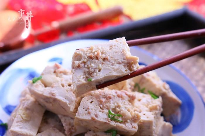 年夜飯有好菜了,豆腐捏碎蒸特有味好吃