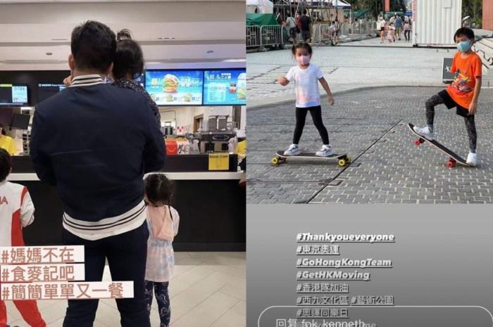郭晶晶东京当裁判,霍启刚带一双儿女玩滑板,兄妹俩运动天赋尽显