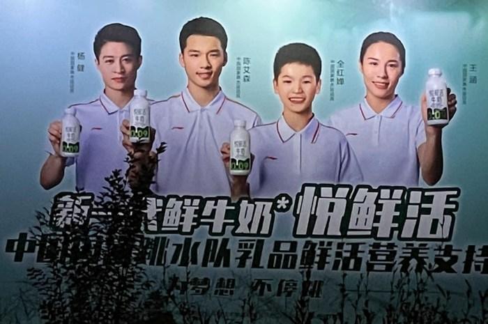 全红婵首个广告代言来了!携手3位世界冠军出镜
