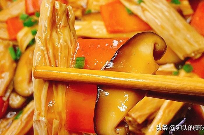 最近很火的腐竹做法,快手家常菜下饭又营养