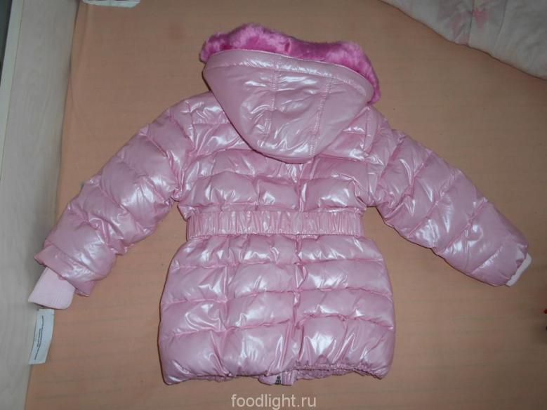 Куртка Play Today для девочки осенняя/зимняя