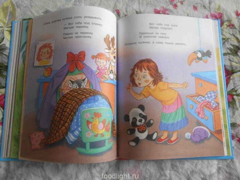 Все сказки для малышей. Маршак