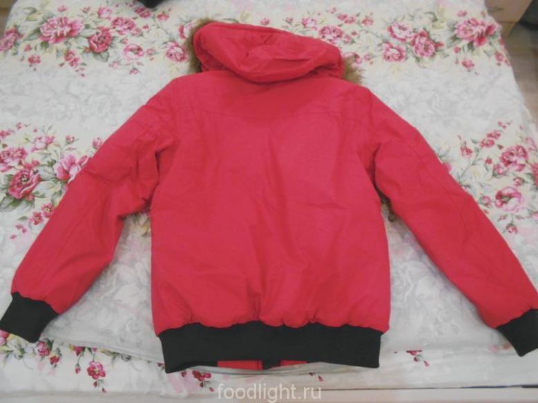 Куртка женская Bonprix Collection красная для холодного времени года