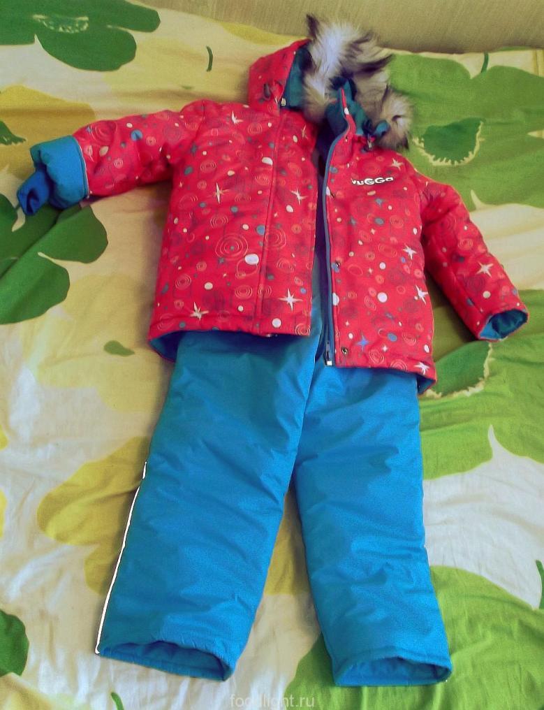 Полукомбинезон и куртка Vugga, коралловый с голубым
