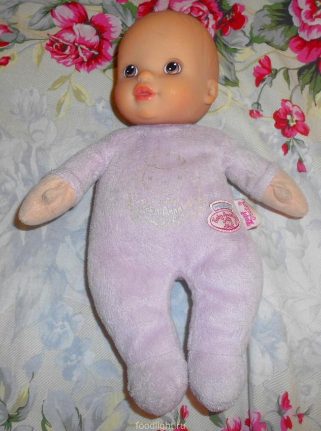 My First Baby Annabel