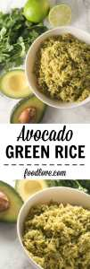 This Avocado Green Rice (Arroz Verde) is full of flavor and color. It's simple to make, and is perfect for burritos, tacos, salads, or on it's own.