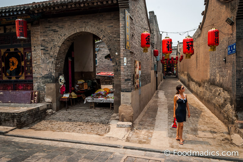 PingYao old traditional village
