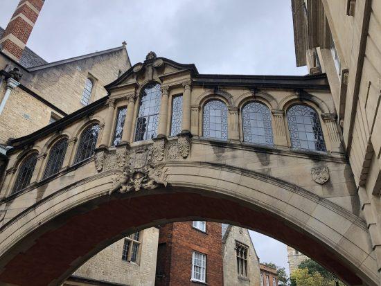Stone Archway in Oxford - www.foodnerd4life.com