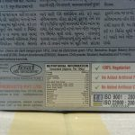 gits-handvo-ingredients