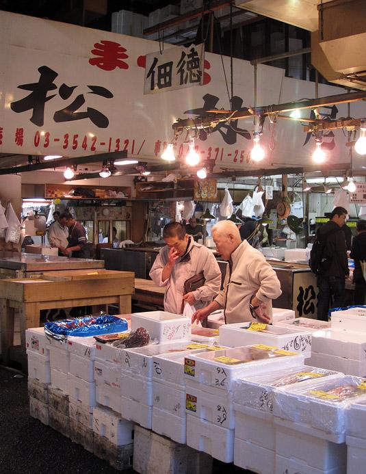 At Tokyo's Tsukiji Fish Market