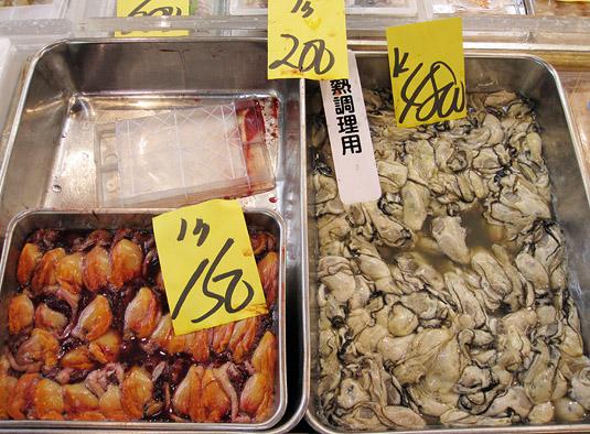 Shucked oysters at Tokyo's Tsukiji Fish Market