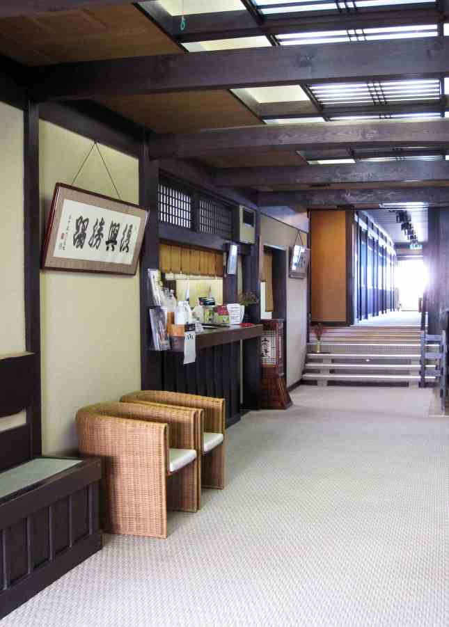 Inside Seryo, a ryokan (Japanese inn) in the Ohara region of Japan, an hour north of Kyoto. // FoodNouveau.com