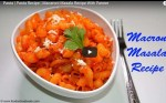 How to Cook Macroni Pasta Recipe, Italian Food, Italian Recipes, Indian Vegetarian Recipes.