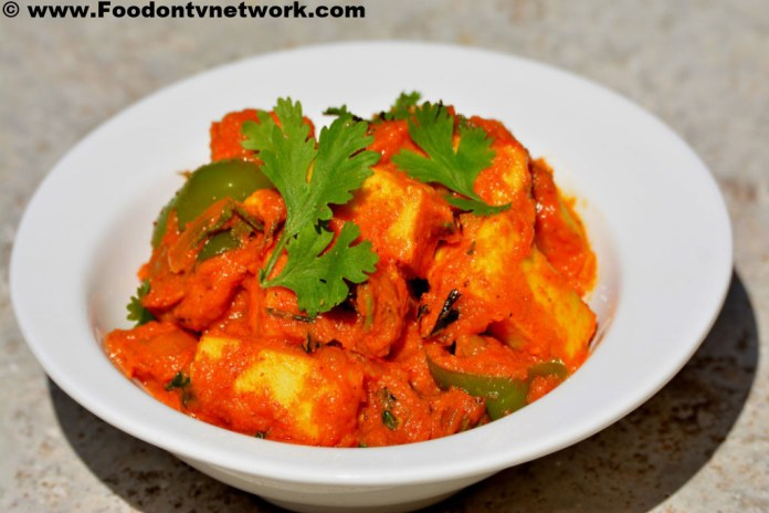 Home Made Paneer Tikka Masala Recipe.
