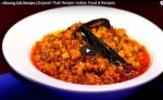How to Cook Moong Dal Recipe, Yellow moong Dal Recipe, Moong Dal Recipe Gujarati.