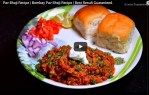How to Cook Mumbai Pav Bhaji Recipe, Best Pav Bhaji Recipe, Fast Food Recipe.