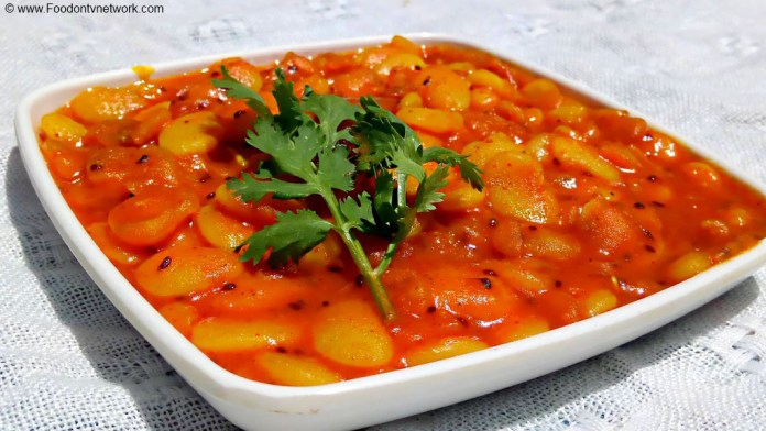 Vaal Nu Shaak Recipe, Butter Beans Curry Recipe, Val nu Shaak Recipe, Gujarati Curry Recipe, Lima Beans Curry Recipe.