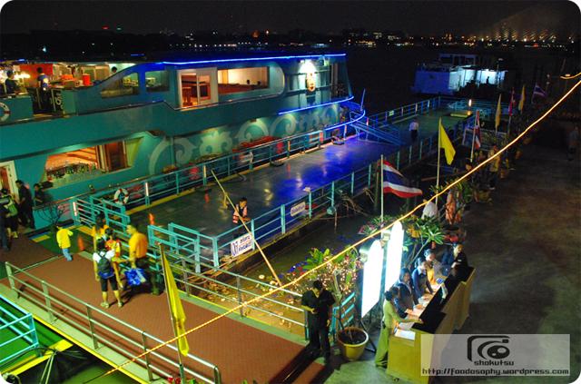 River Side Hotel Dinner Cruise - Bangkok, THA (1/6)