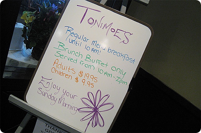 Tonimoes and Shivers at the Mackenzie Hotel - Inuvik, NWT (1/4)